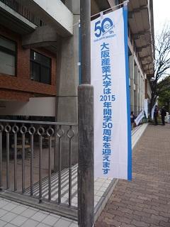 のぼり大学.JPG