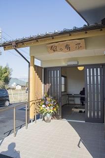 建物玄関前213px.jpg