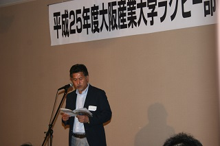 後藤会計報告.JPG
