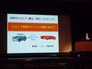 旧車レストア.JPG