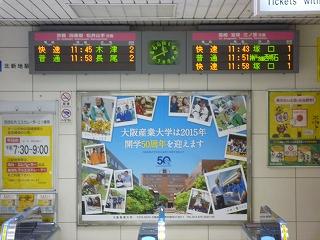8北新地駅西改札-1.jpg