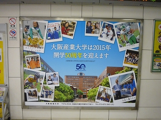 8北新地駅西改札-2.jpg