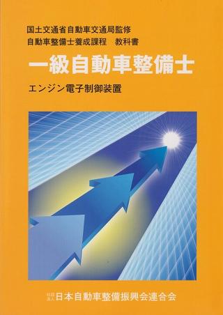 01book.jpg