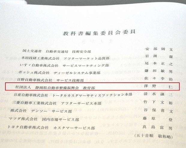 02book.jpg