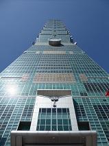 7-001 101タワー in 台北.JPG