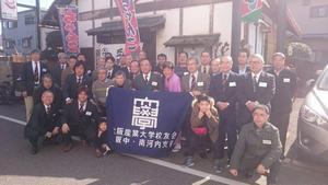 20180218大阪中・南河内.jpeg