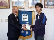 日本拳法.JPG