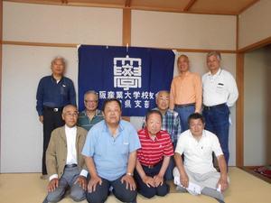 2019.6.1新潟県支部総会.jpg