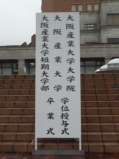 P1040365.JPG