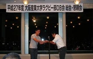 ROB嶌田から長恒に御祝い.jpg