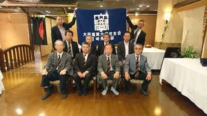 20171007宮崎県.JPG