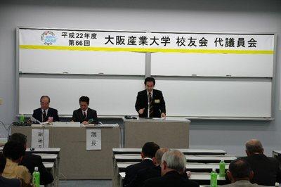 daigiinkai2010-1.jpg