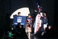 heihachi-20120318-2-1.jpg