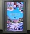 5大阪駅中央中2階-1液晶広告.jpg