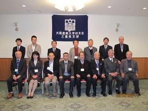 2019.3.17三重県支部総会.JPG