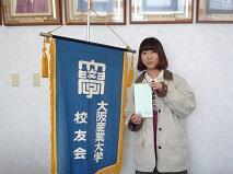 ☆keion.s.JPG