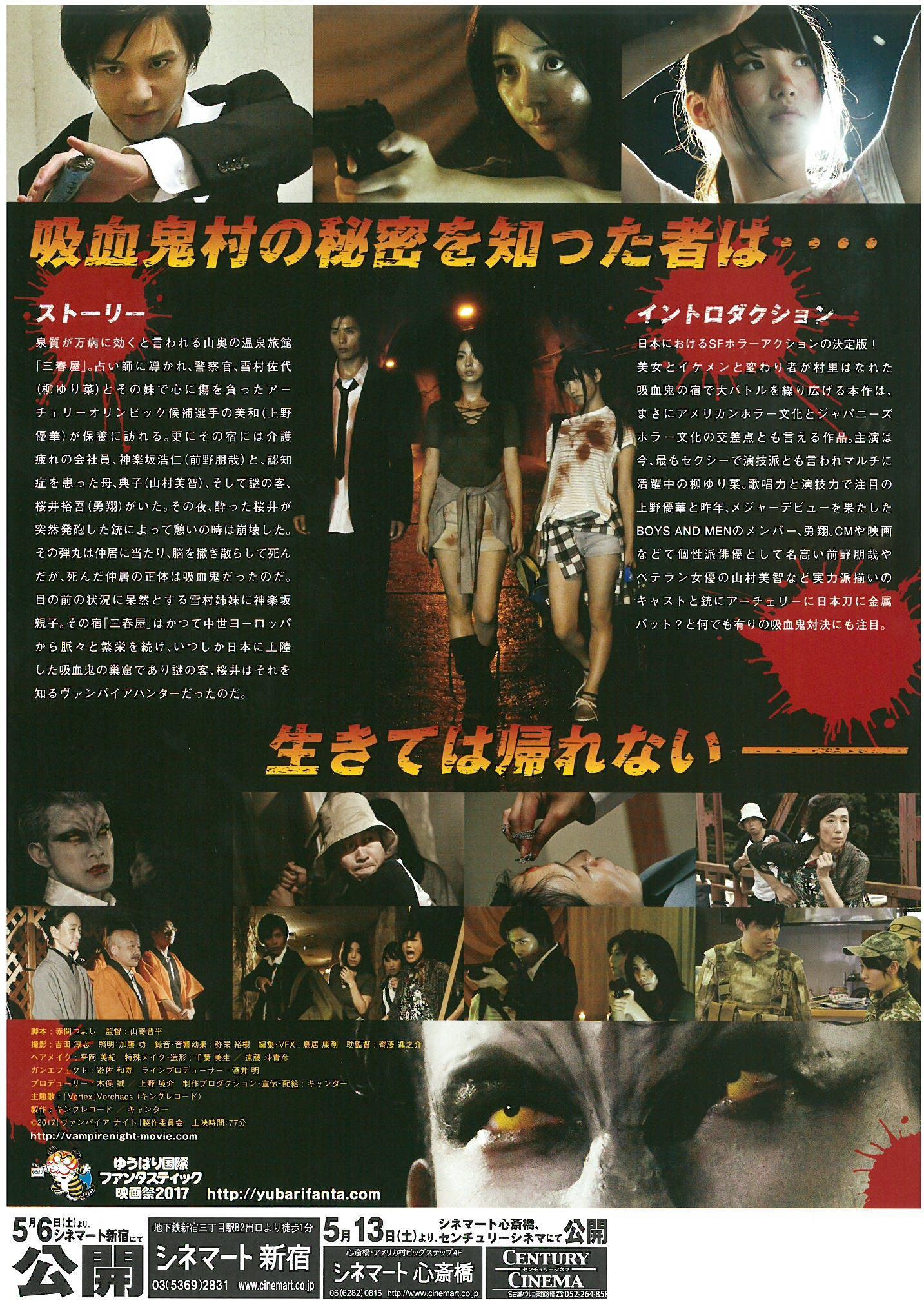 http://www.osu-koyukai.net/jimukyoku/f56e1bfdecfd5bbc7da8e650aee81a29c568256e.jpg