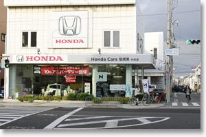 honda-cars1.jpg