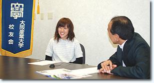 ai_miura-4.jpg
