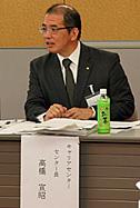 koyukai-121020-4.jpg