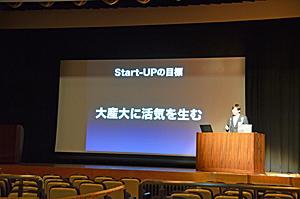 project-2012-10.JPG