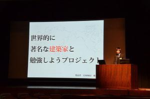 project-2012-11.JPG