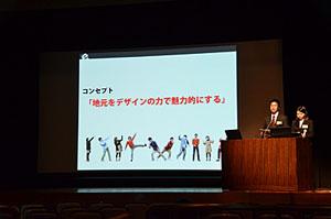 project-2012-13.JPG