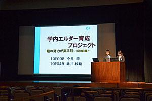 project-2012-14.JPG