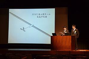 project-2012-6.JPG