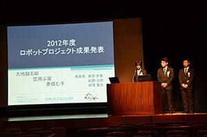 project-2012-7.JPG