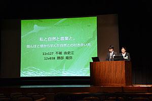 project-2012-9.JPG