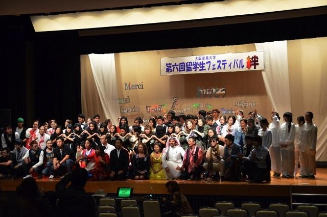 第6回留学生フェスティバル 「ありがとう~絆~2013」