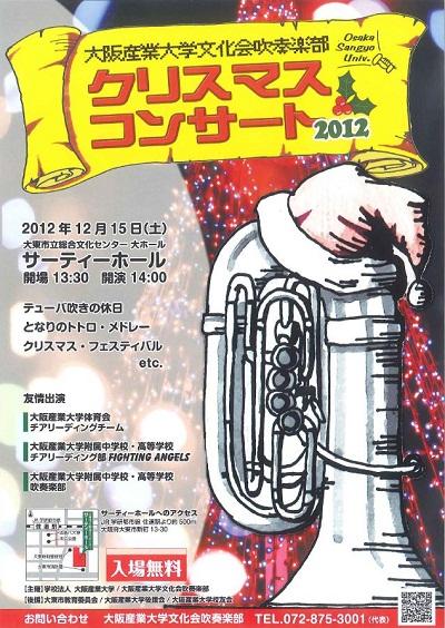 s-コンサート.jpg