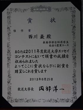 s-IMG_4180.jpg