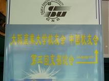 s-P1040012.jpg